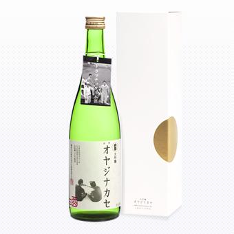 大吟醸オヤジナカセ720ml