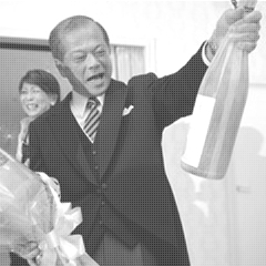 結婚式で両親にお酒をプレゼントする実績写真1-2