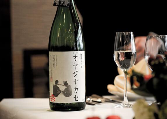 乾杯酒にオヤジナカセ