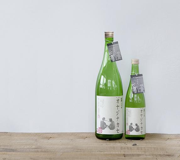 結婚式に父親にプレゼントしたい日本酒「オヤジナカセ」