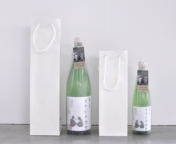 日本酒用の紙袋