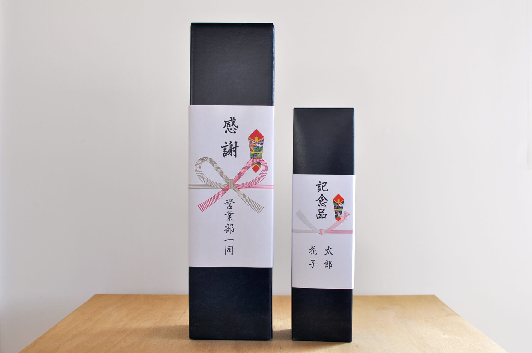日本酒オヤジナカセののしの見本