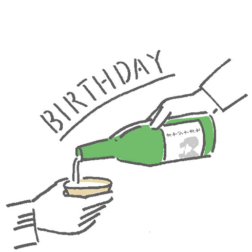 お父さんや義父の誕生日プレゼントにしたいお酒