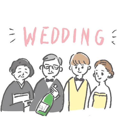 結婚式で父親にプレゼントしたいお酒