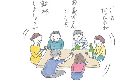 結婚式でプレゼントした日本酒のその後(シーン1)