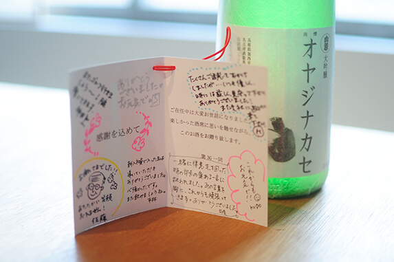 送別会や謝恩会で上司や恩師に贈るプレゼントのイメージ写真
